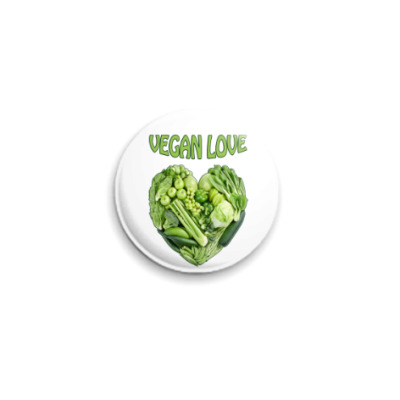Значок 25мм Вегетарианцы рулят!