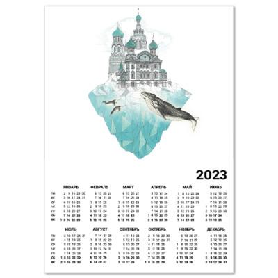 Календарь Зимний Санкт-Петербург