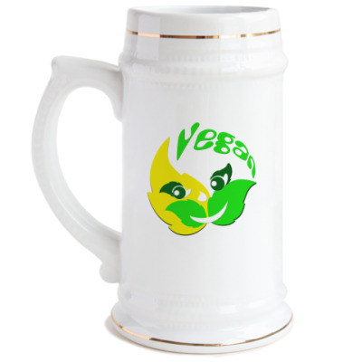 Пивная кружка  Vegan