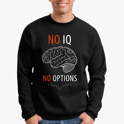Свитшот IQ OPTION (brains)