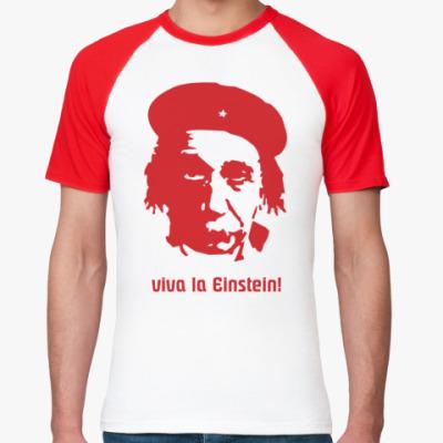 Футболка реглан Einstein