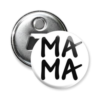 Магнит-открывашка Мама