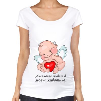 Ангелочки для беременных