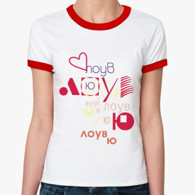 Женская футболка Ringer-T лоув ю