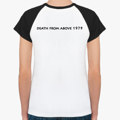DFA 1979