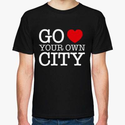 Футболка Love your own city