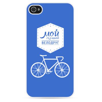 Чехол для iPhone Мой Лучший Велодруг