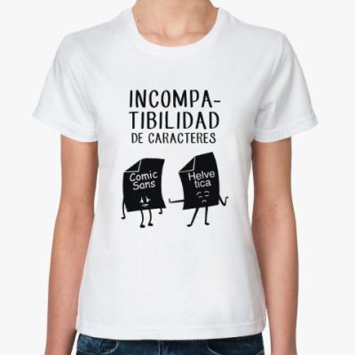 Классическая футболка Incompatibilidad...
