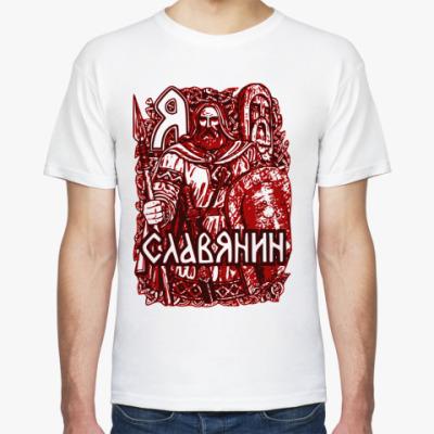 Футболка Я Славянин