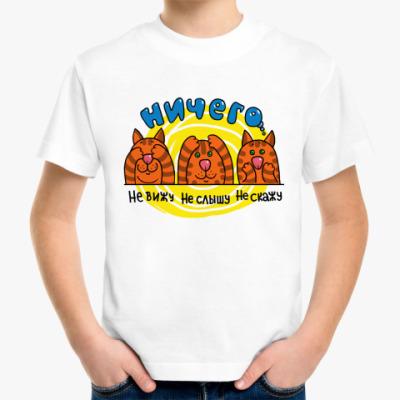 Детская футболка Умные коты