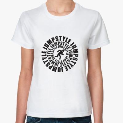 Классическая футболка Jumpstyle