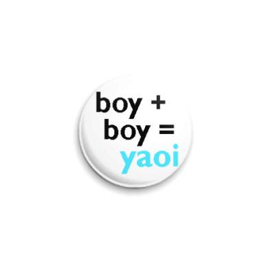 Значок 25мм  boy+boy=yaoi