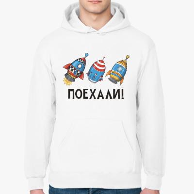 Толстовка худи Космос. Ракета. Котэ. Звезды.