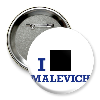 Значок 75мм  75 мм Malevich син.