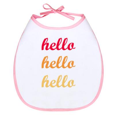 Слюнявчик 'Hello hello hello'