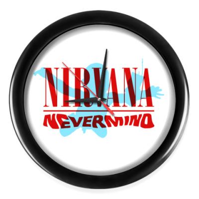 Настенные часы Nirvana