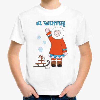 Детская футболка Hi Winter: зима, которая всегда с тобой