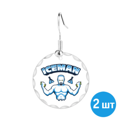 Серьги Iceman