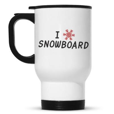 Кружка-термос I snow snowboard ))