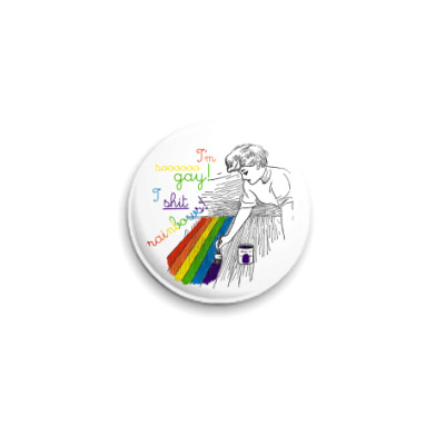 Значок 25мм  Shit rainbows