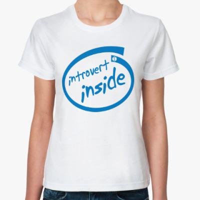 Классическая футболка Интроверт