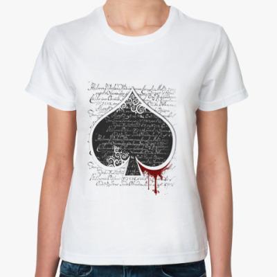 Классическая футболка пики