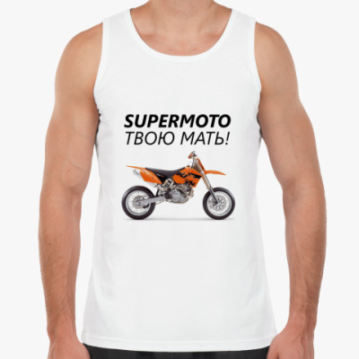 Майка Supermoto