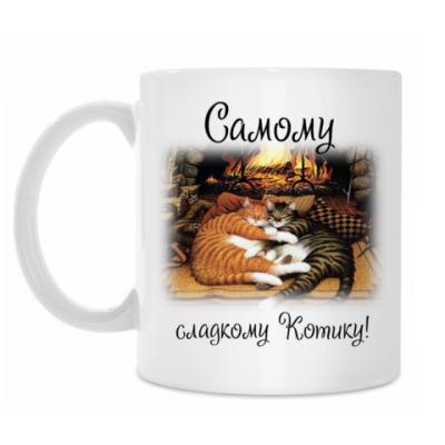 Кружка Sweet cat