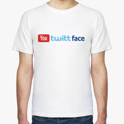 Футболка  футболка YouTwittFace