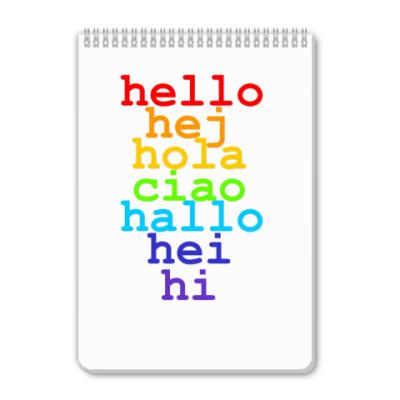 Блокнот 'Hello'