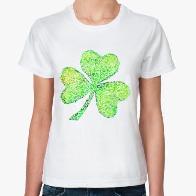 Классическая футболка Осколки стеклянного клевера