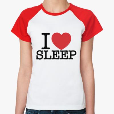 Женская футболка реглан I love sleep