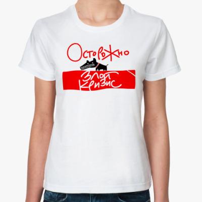 Классическая футболка  'Защитник'