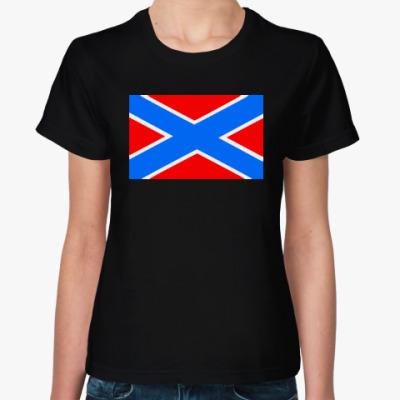 Женская футболка Флаг Новороссии