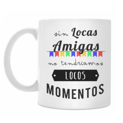 Кружка Amigas locas