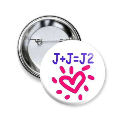 Значок 50мм Supernatural - I love J+J=J2