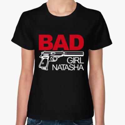Женская футболка Плохая девочка Наташа