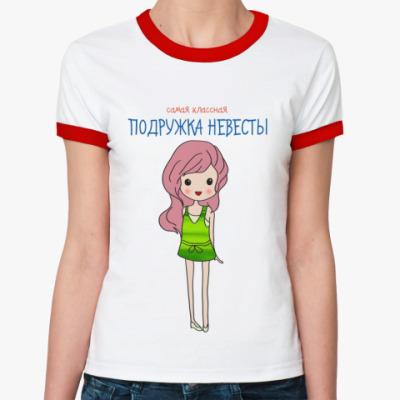 Женская футболка Ringer-T Классная подружка