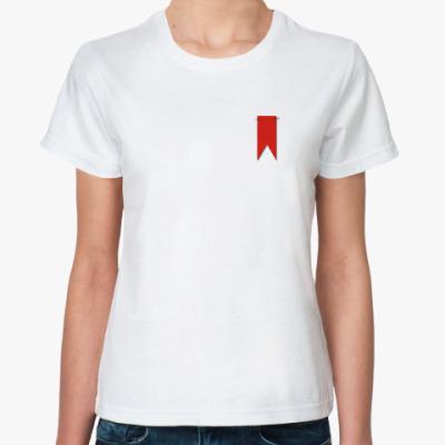 Классическая футболка Флажок