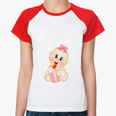 Женская футболка реглан Малыш - девочка