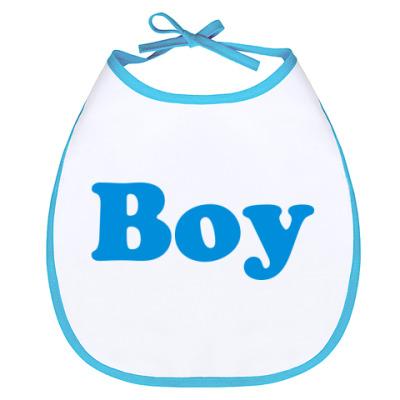 Слюнявчик Boy (мальчик)