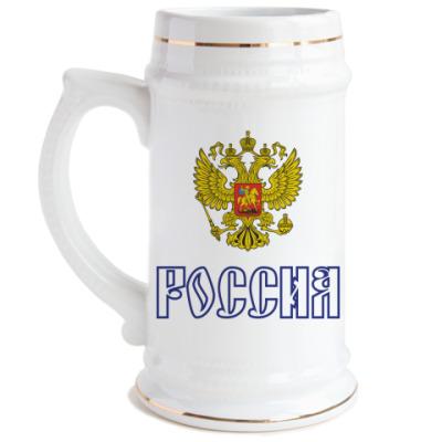 Пивная кружка  Сборная России