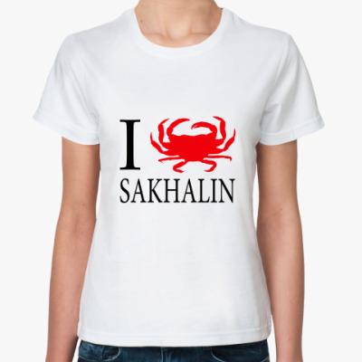 Классическая футболка Сахалин