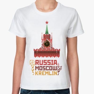 Классическая футболка Москва, Россия, Кремль