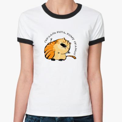 Женская футболка Ringer-T  погладь кота