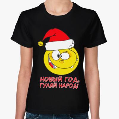 Женская футболка Гуляй народ!