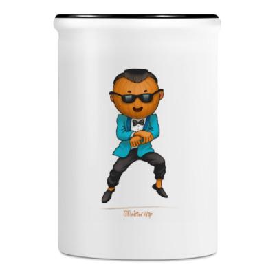 Подставка для ручек и карандашей Тыква Gangnam Style