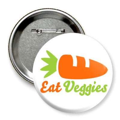 Значок 75мм Eat Veggies