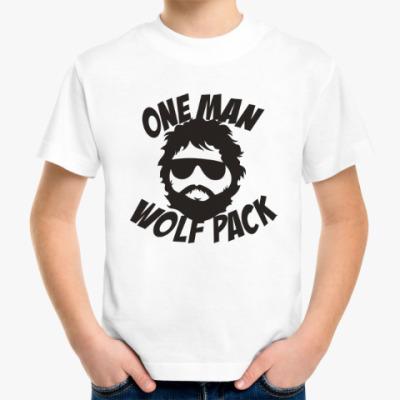 Детская футболка Wolfpack. Человек-волчья стая.