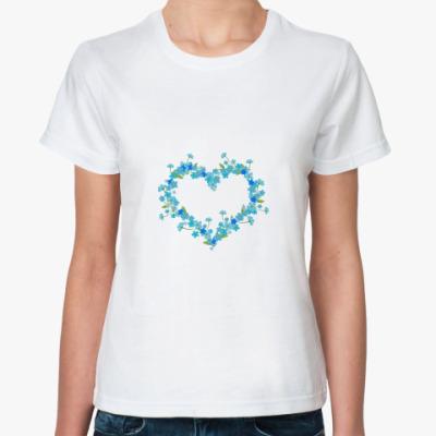 Классическая футболка Сердце из незабудок